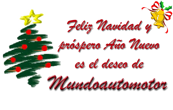 FELIZ NAVIDAD 2007 / MERRY CHRISTMAS 2007