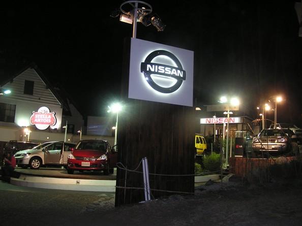 Nissan en Pinamar 2008