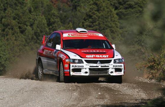 Rally Bariloche 2008