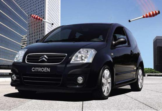 citroen c2 vts en argentina mundoautomotor. Black Bedroom Furniture Sets. Home Design Ideas