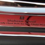 Rolls Royce Phantom Coupe Shaheen 10