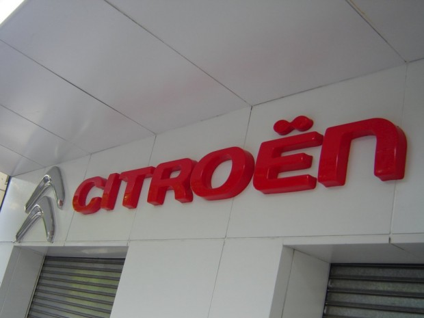 Citroën,  concesionarios con nueva imagen de marca