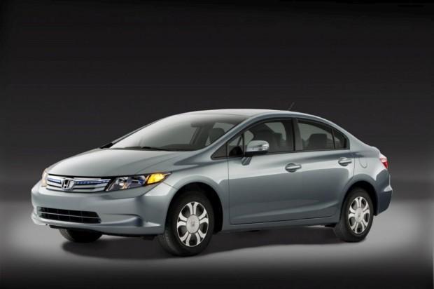 Nuevo Honda Civic 2012, oficial