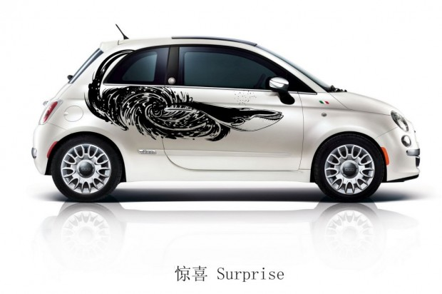Fiat 500 First Edition para China