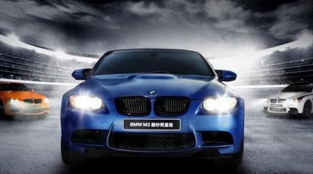 BMW M3 Coupe Frozen, edición limitada