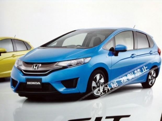 Así será el Honda Fit 2014 ?