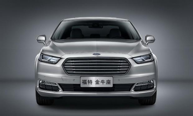 Ford Taurus 2016, Salón de Shangai